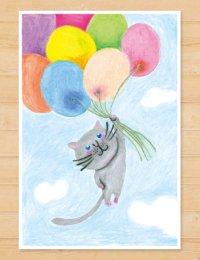 MARU イラスト Balloon