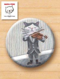 MARU 缶バッジ 「バイオリン」
