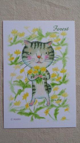 画像1: ポストカード 「フォレストキャット たんぽぽ」