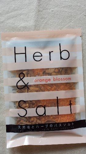 画像1: 入浴剤 Herb&Salt(オレンジブロッサム)