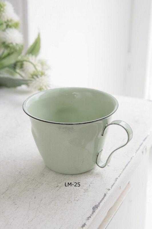 画像1: エナメルカップ(グリーン)