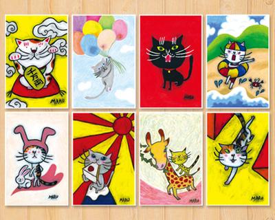 画像1: MARU イラスト ポストカード 8枚セット「招き猫2」