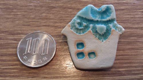 画像1: 陶器ブローチ ハウスH