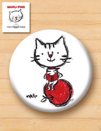 画像1: MARU 缶バッジ 「りんご猫」