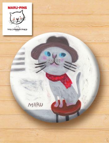 画像1: MARU 缶バッジ 「椅子と猫」
