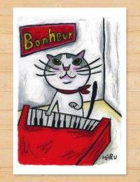 MARU イラスト ポストカード 「Bonheur」
