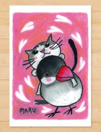 MARU イラスト ポストカード 「大好き」