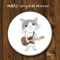 MARU ミラー「ギター」
