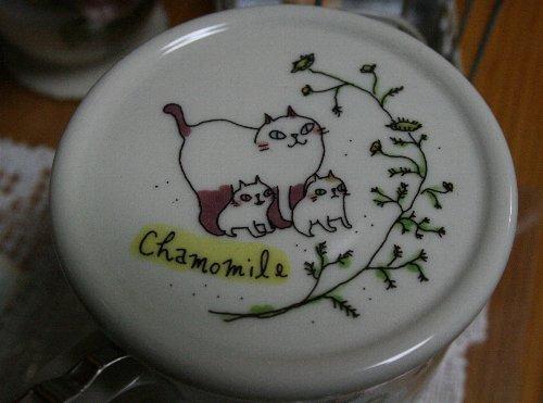 画像3: ハーブマグカップ 猫とカモミール