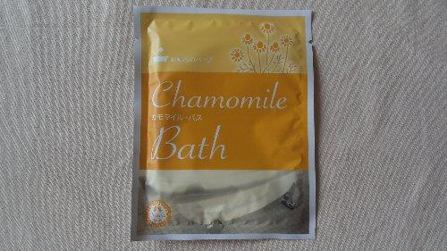 画像1: お風呂のハーブ カモマイル