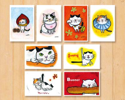 画像1: MARU イラスト ポストカード 8枚セット「Buono」