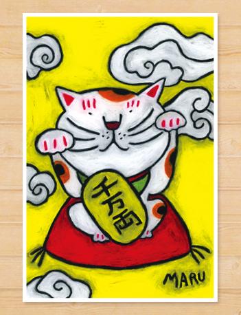 画像1: MARU イラスト 招き猫II