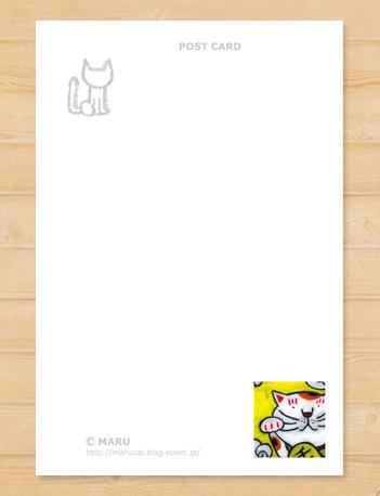 画像2: MARU イラスト 招き猫II