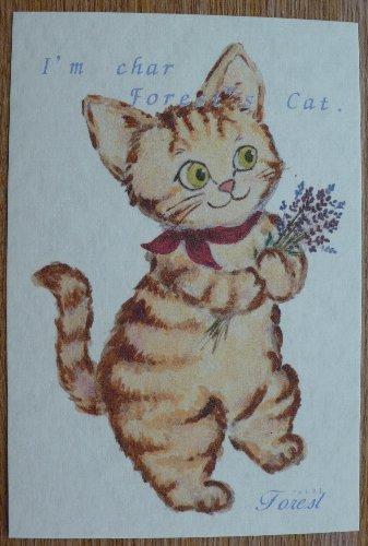 画像1: オリジナルポストカード ラベンダー