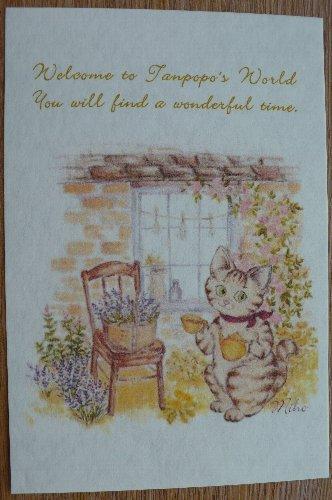 画像1: オリジナルポストカード ガーデン