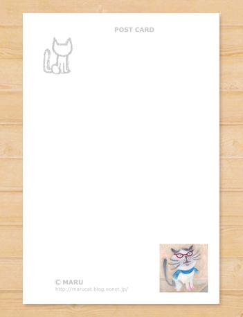 画像2: MARU イラスト 「猫と眼鏡」