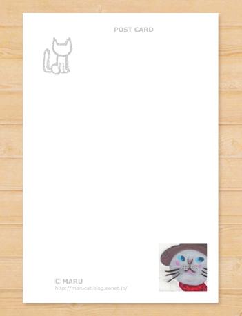 画像2: MARU イラスト 「猫と椅子」
