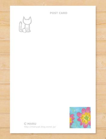 画像2: MARU イラスト 「猫と器」