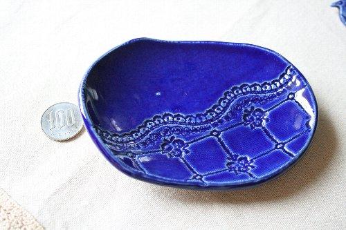 画像1: 小皿A