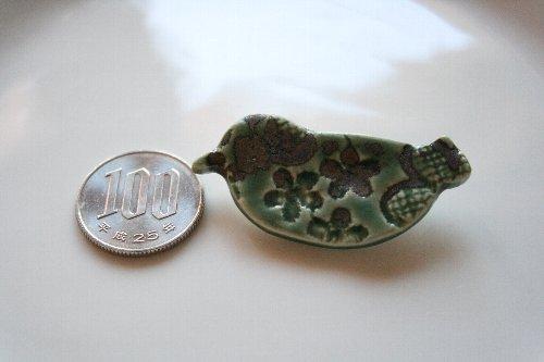 画像1: 陶器ブローチ 鳥O