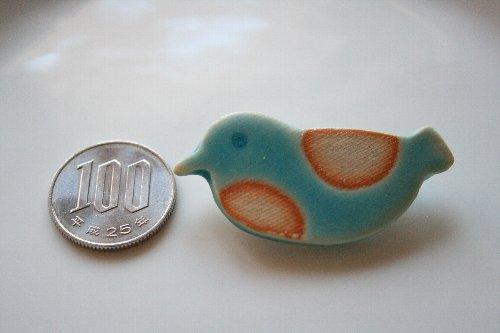 画像1: 陶器ブローチ 鳥J
