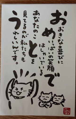 画像1: 墨で手書き 絵葉書B