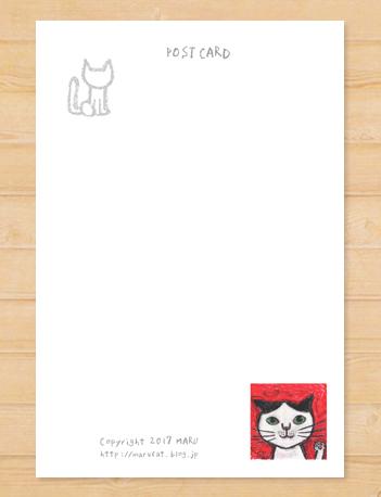 画像2: MARU イラスト ポストカード 「ラジャッ!」