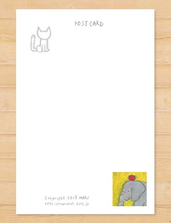 画像2: MARU イラスト ポストカード 「とりとねことぞうとりんご」