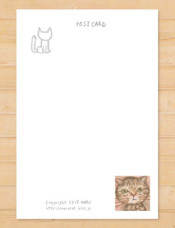 画像2: MARU イラスト ポストカード 「おとめにゃん」