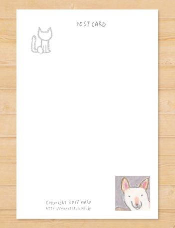 画像2: MARU イラスト ポストカード 「なかよし」