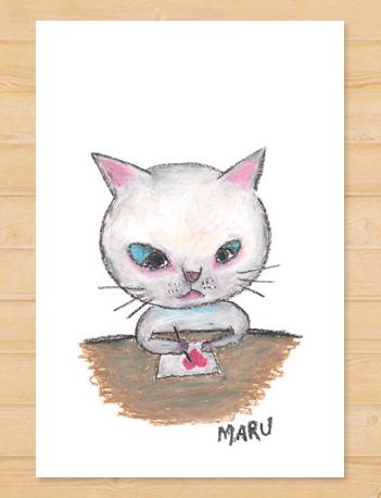 画像1: MARU イラスト ポストカード 「ラブレター」