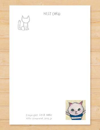 画像2: MARU イラスト ポストカード 「手旗信号」