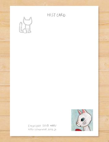 画像2: MARU イラスト ポストカード 「プレゼント」