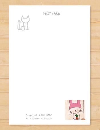 画像2: MARU イラスト ポストカード 「うさぎ」