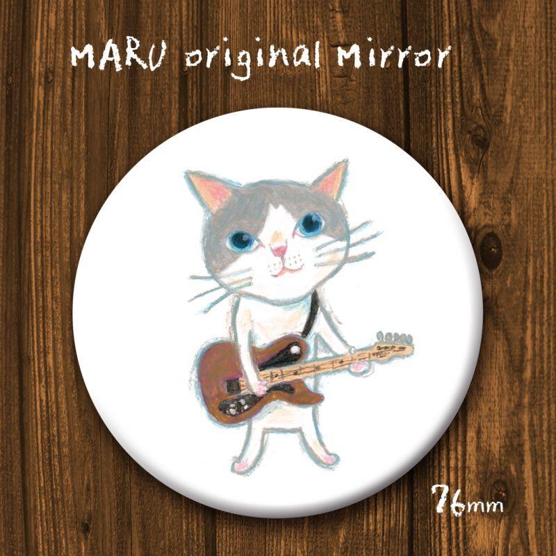 画像1: MARU ミラー「ギター」