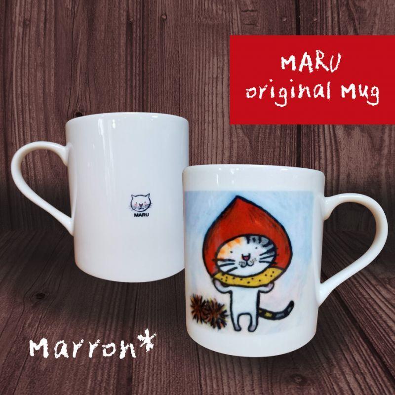 画像1: MARU マグカップ「マロンちゃん」